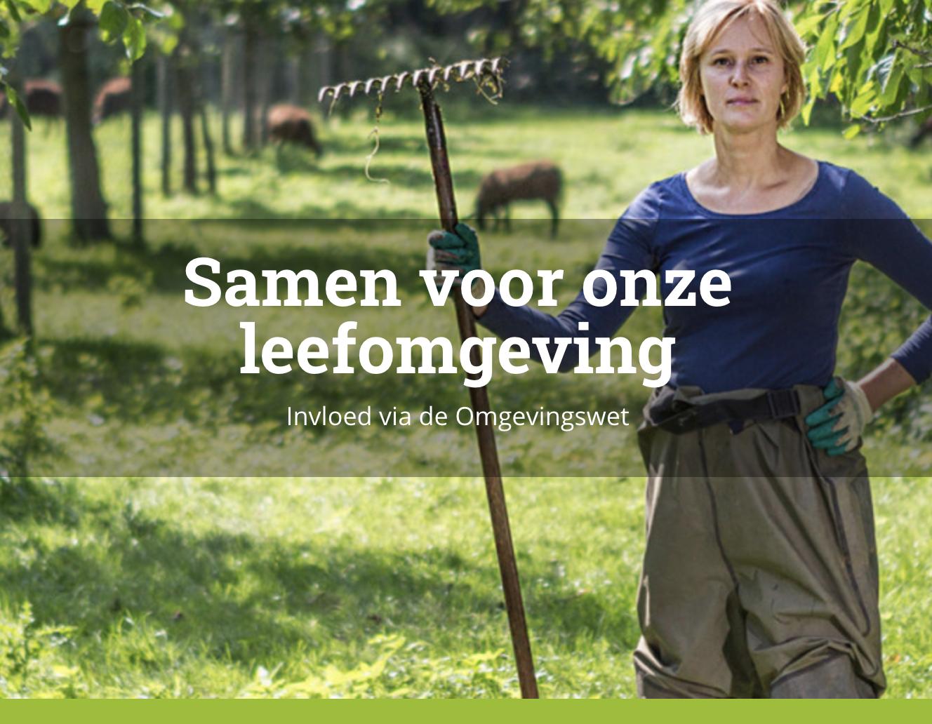 samenvooronzeleefomgeving.nl